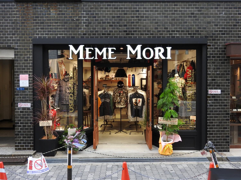 大阪 堀江 SNAP スナップ メメモリ MEMEMORI meme mori ストリート SUPREME FCRB VISVIM PABLO KANYE WEST APE