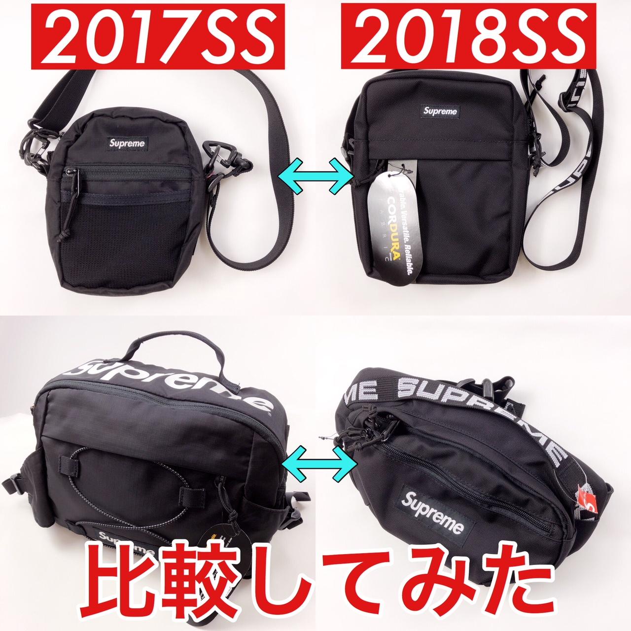 Supreme シュプリーム waist bag shoulder bag ウエストバッグ ショルダーバッグ 古着 大阪 メメモリ mememori box logo ボックスロゴ 堀江 通販