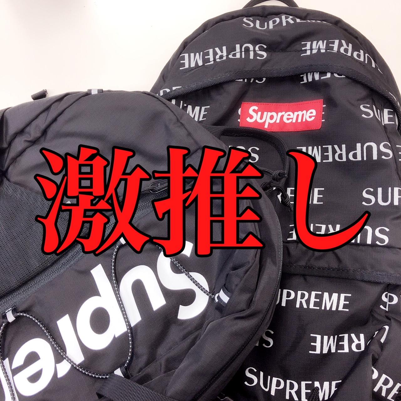 supreme supreme大阪 心斎橋 アメ村 シュプリーム THE NORTH FACE ニューエラ ノースフェイス 17AW 16AW backpack バックパック 中古 メメモリオンライン mememori online
