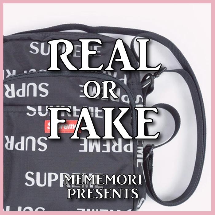 Supreme fake real 本物 偽物 シュプリーム