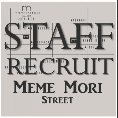 めめもり メメモリ mememori staff 募集 求人 リクルート スタッフ 募集 採用